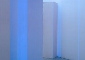 21 Blue Screen Sculpture I